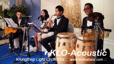ǧ����էҹ�觧ҹ ǧ�����ͤ�ʵԡ Acoustic music for wedding and event party