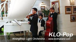 ǧ����� �ҹ�觧ҹ ����� KLO Trio band