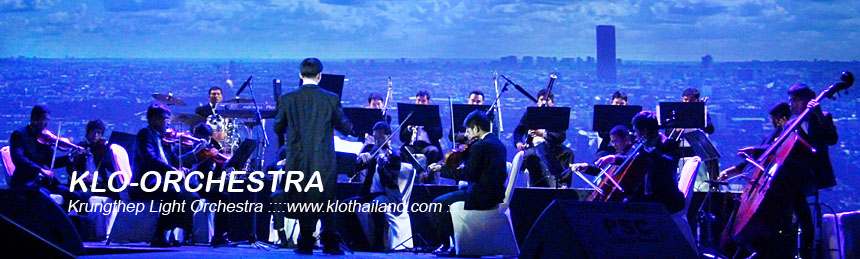 Orchestra, wedding music in Thailand ǧ����էҹ�觧ҹ ǧ��������ʵ��ҧҹ����ѧ��� �ҹ�Դ����Թ��� �ҹ����§�ͺ�س�١��� (KLO Orchestra)  Mini Groove Orchestra